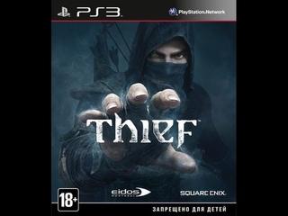 Thief - Первый Взгляд! [PS3]