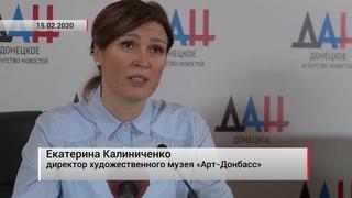 В «Арт-Донбассе» открылась выставка, посвященная русскому предпринимателю и меценату Савве Мамонтову. Актуально.