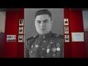 Зверев Василий Андреевич Герой Советского Союза