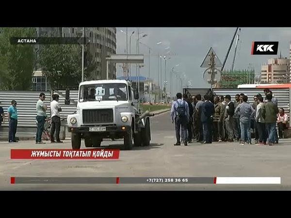 Астанада жер үсті метросын салып жатқандар құрылысты тоқтатып тастады 20 06 2018