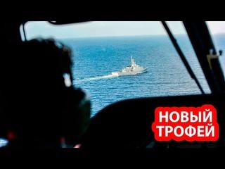 Российские военные перехватили в Чёрном море ещё один боевой корабль ВМС Британии