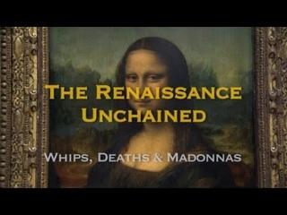 02. Плети, смерть и Мадонна / Whips, Deaths and Madonnas