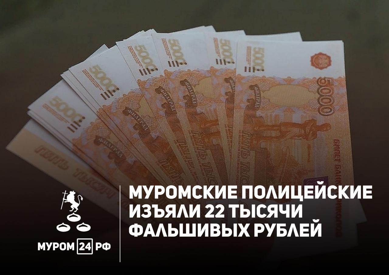 500 тысяч рублей займ без залога