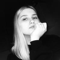 Арина Лукьянова