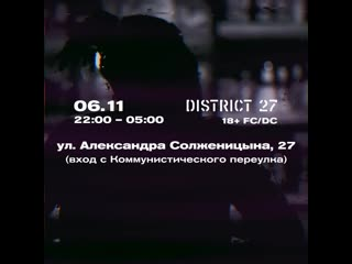 +1 x District 27