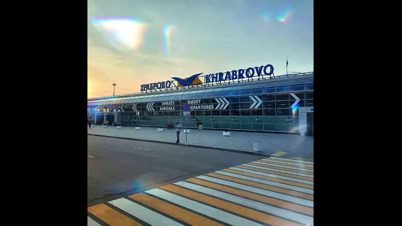 Аренда автомобиля в аэропорту Храброво