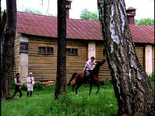 Мещерские (1995)  Борис Яшин