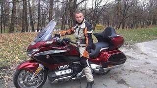 Вся правда про новый мотоцикл Honda Gold Wing. Рассказ Голдавода Новая Голда из коробки-2