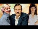 12 лет он жил с двумя женами и не мог выбрать | Ловелас и красавец Леонид Филатов