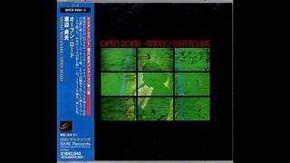 Sadao Watanabe – Open Road (1973)