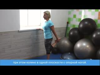 Упражнения для снятия усталости после рабочего дня от Лели Савосиной