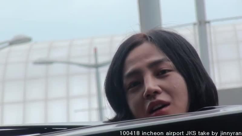 Jang Keun Suk • Incheon airport • 18.04.2010