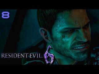 Прохождение Resident Evil 6: Крис - Часть 8: Угон Истребителя