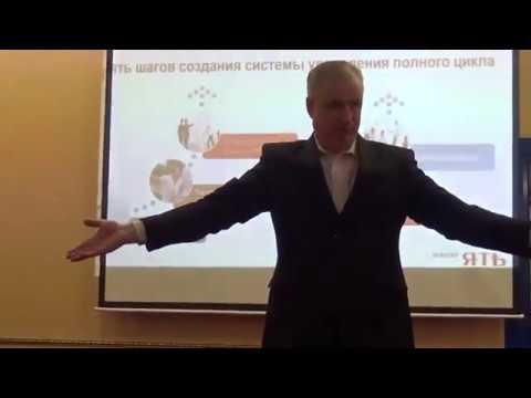 Антименеджмент 2 часть Иванов Андрей Аркадьевич