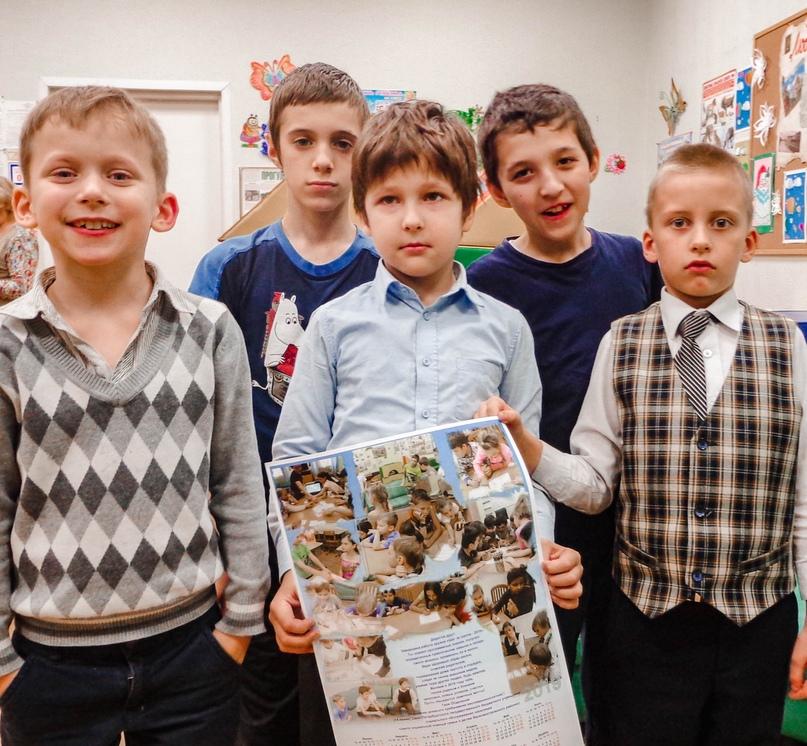 Социально-бытовая ориентация несовершеннолетних в рамках реализации программы «Шаг за шагом», изображение №15