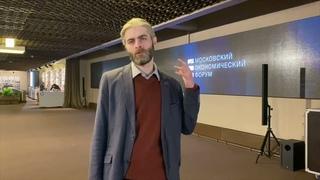 Иван Купреянов (МХАТ им. Горького) — отзыв о холдинге The Business Pill