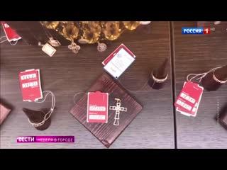 Ювелирный обман: москвичам предлагают невероятный способ заработка