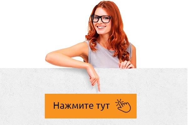 vk.cc/8ydpfr
