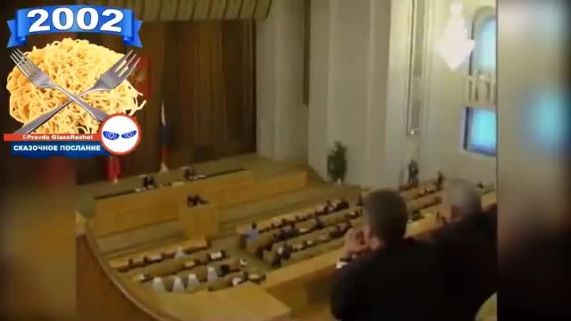 Вот уже 20 лет Володька превращает Россию в страну дураков и это еще не конец истории