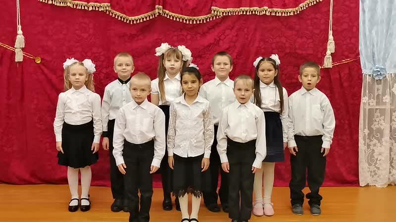 Битва хоров онлайн 1 класс