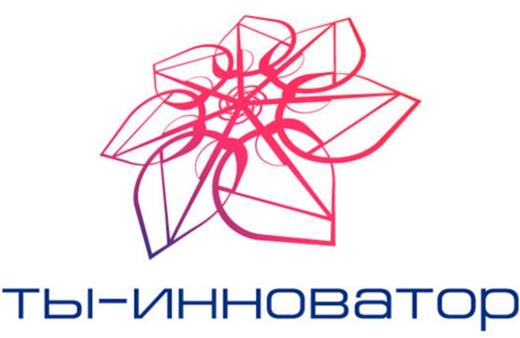 о новых международных и всероссийских мероприятиях, изображение №2