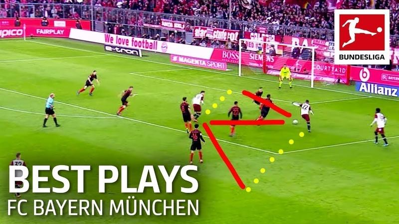Бавария Лучшие моменты текущего сезона Бундеслиги 2019 20