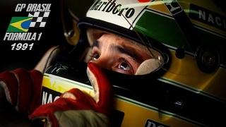 F1 - GP Brasil 1991 - Primeira vitória de Senna no Brasil (Senna's first victory in Brazil) (HD)
