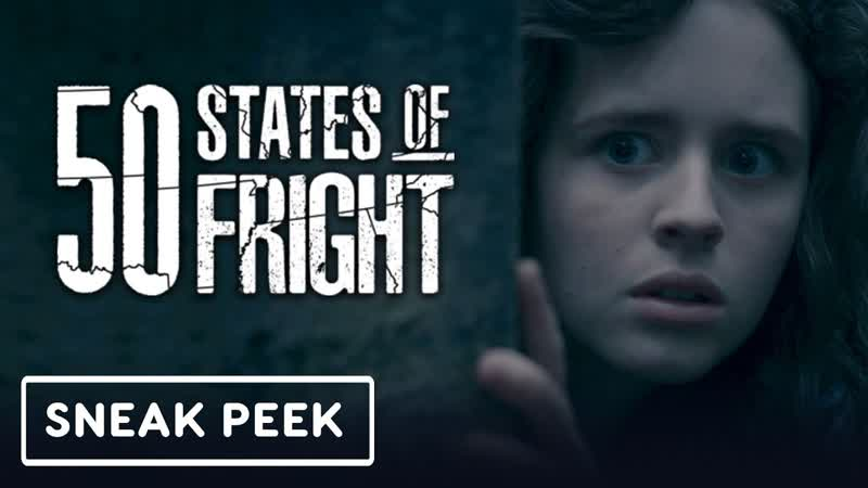 Sam Raimis 50 States of Fright Exclusive Sneak Peek