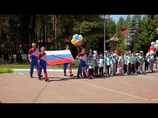 АНО ОДООЦ «Ребячья республика» (г. Тюмень) - видеоролик в поддержку российских спортсменов