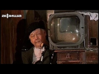 """Комната смеха"" спектакль (театр Табакова), 2002 год."