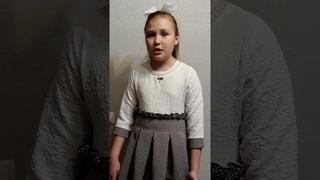 """Маркина Татьяна (10 лет) читает стихотворение """"На фотографии в газете"""" (автор Р. Казакова)"""