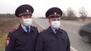 Полицейские РСО-А спасли двух девушек в ДТП