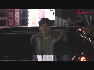    wrap up party (lee je hoon, chae soo bin, nam da reum, lee soo kyung, kim kyung nam,ahn sang woo )