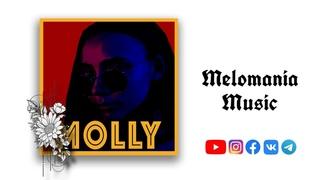 Тони Раут - MOLLY (Премьера трека, 2020)