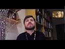 Священника на дом отец Даниил Зубов Большая беседа на Вербное воскресенье