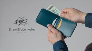 45. 가죽으로 심플 반지갑 만들기 / Leather simple Bifolder wallet / 가죽공예 패턴 / ASMR