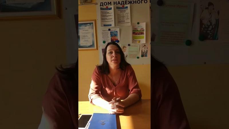 Серия Хорошие новости 5 Обладатель квартиры Богданова Татьяна