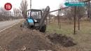 Ход ремонтных работ в Новоазовском районе ДНР