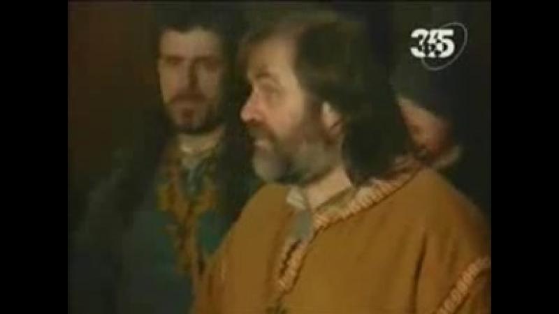 Короли и Королевы Англии 1, нормандцы