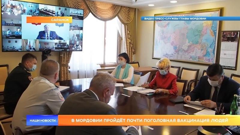 В Мордовии пройдёт почти поголовная вакцинация людей