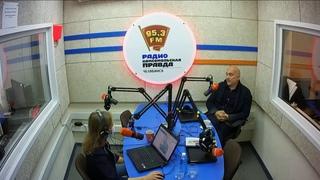 """Захар Прилепин в студии радио """"Комсомольская правда Челябинск"""""""