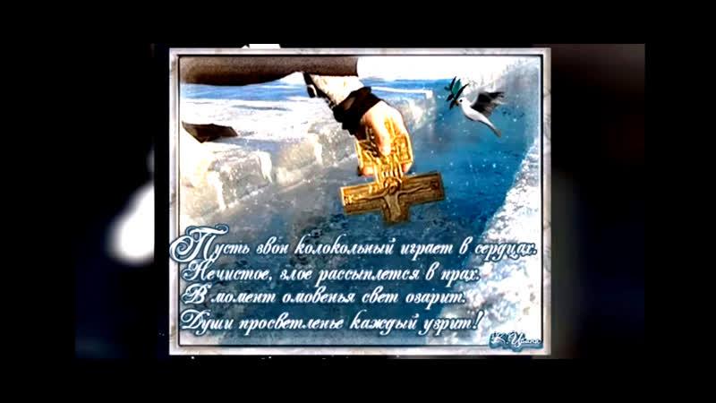 Наша вера С Крещением братия и сестры