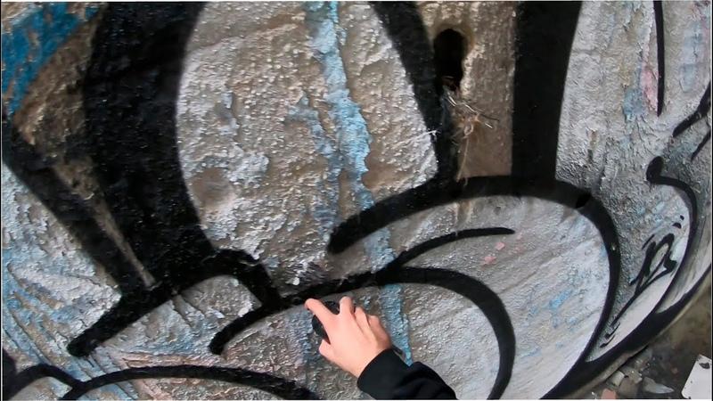 Graffiti Resk 12 Classic B W Throwup Bubble Letters