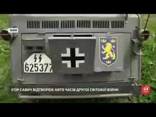 Обычное такси во Львове