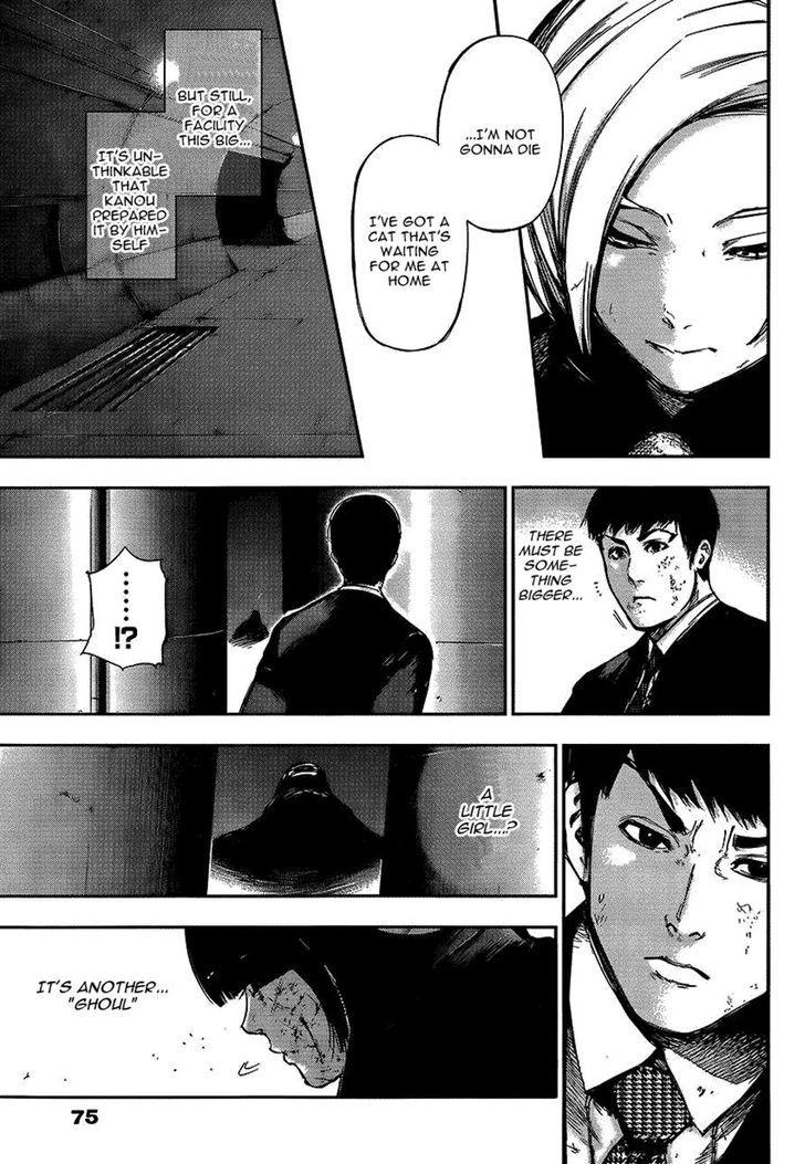 Tokyo Ghoul, Vol.11 Chapter 105 Inner Struggle, image #14