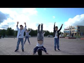 "Школа танцев ""HOT PLACE""- Hip-hop kids от 4 до 7 лет"