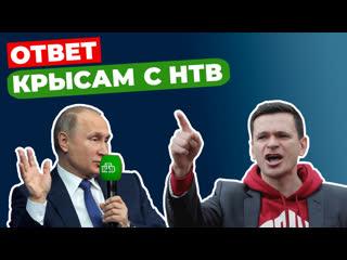 ⚡️Как Путин плюет на могилу Немцова    Ответ НТВ
