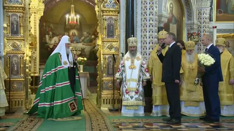 Слово пастыря (04.02.2017) Годовщина интронизации Святейшего Патриарха Кирилла