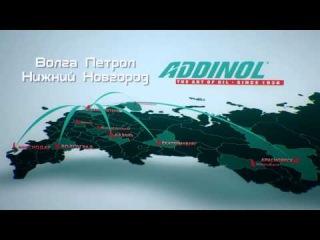 Презентация концерна ADDINOL в России