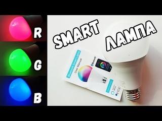 WiFi Led RGB лампа для Smart Home Amazone Alexa и Google Освещение умного дома Tuya Smart Life